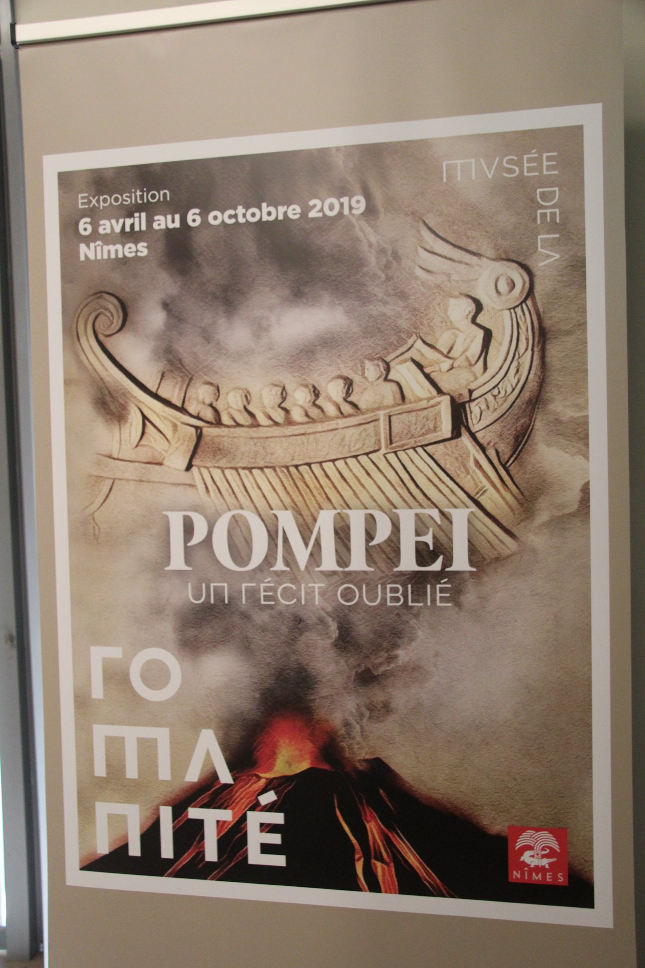 Romanité_pompei-16